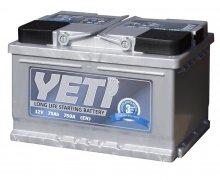 yeti-75-ah